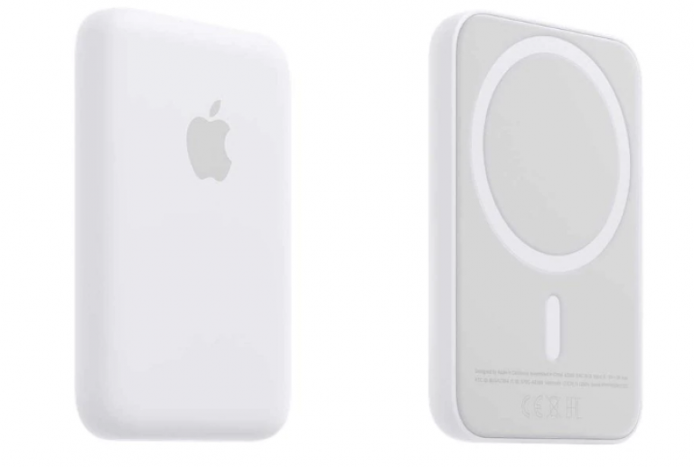 Apple anunció cargador portátil para el iPhone 12