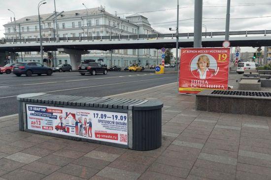 Los rusos comienzan a votar en las elecciones legislativas